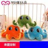 毛絨玩具定製章魚公仔八爪魚各類海洋玩具玩偶定製