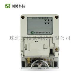 预付款远程控制智能电表数据采集器 集中器采集器厂家