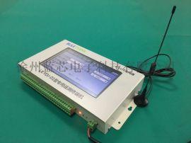 徐州蓝芯电子液晶触摸屏4G RTU遥测终端机