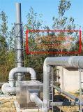 武汉玻璃钢环保设备 武汉污水处理玻璃钢盖板