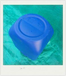 供应50公斤50千克50升50L化工桶
