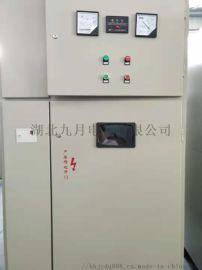 JGWB系列高压电机无功就地补偿装置电容柜