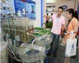 成都國際工業環保展,成都廢水處理展覽會