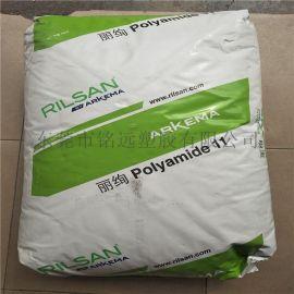 注塑 耐磨PA11 1452 MAC 高透明原料