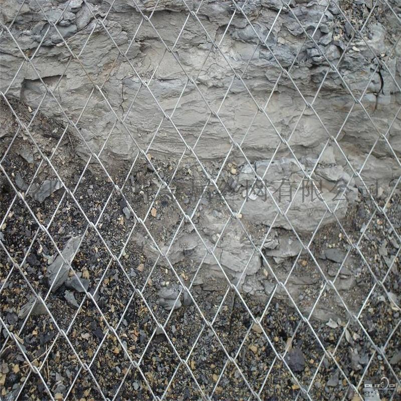 边坡防护网  镀锌勾花网 客土喷播铁丝网