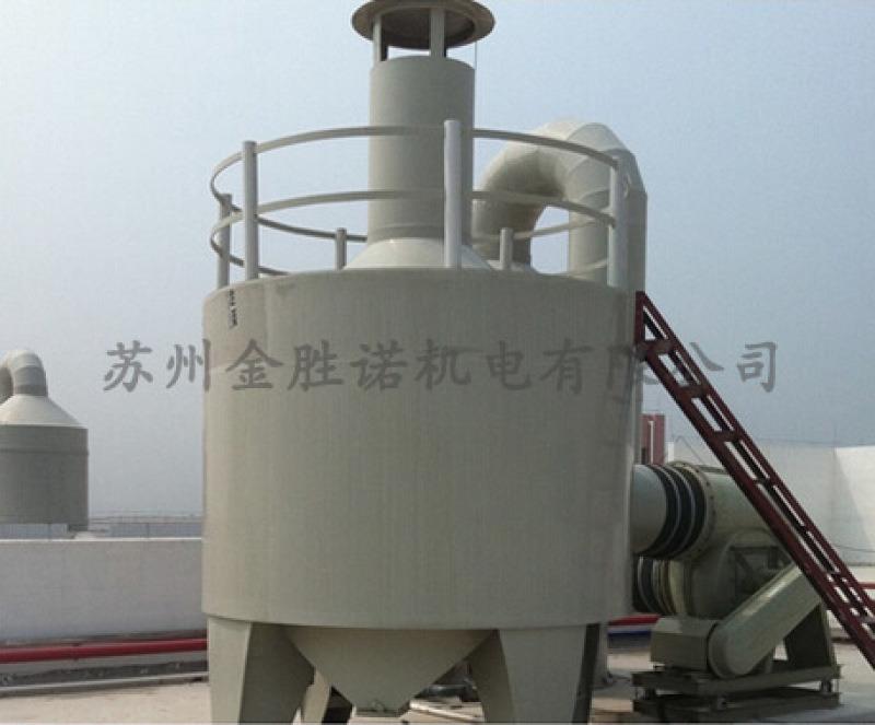 活性碳吸附塔 玻璃钢吸附塔
