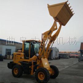 建筑铲运轮式装载机 小型挖掘装载机