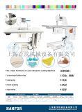 HF-C114静音超声波机器