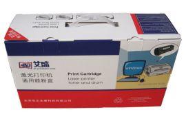 艾盛品牌打印机耗材(HP228A鼓)