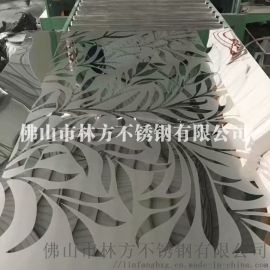 厂家供应**不锈钢镜面拉丝局部喷砂工艺板材