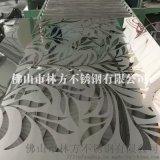 廠家供應優質不鏽鋼鏡面拉絲局部噴砂工藝板材