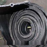 直销供应中埋式背贴式橡胶止水带651-659型止水带