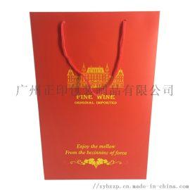红酒礼盒手提袋 纸质手挽袋 230克铜版纸印刷袋