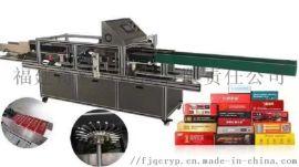 全自动热熔胶封盒机价格 桂林卫生巾封口机十大厂家