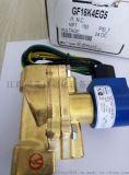 MOOG D661-4577C江西瑞菱伺服阀