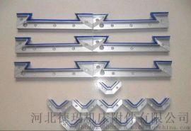 供应数控车床刮屑板槽板  铝型材刮屑器 导轨刮屑板