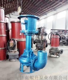 加长杆液下渣浆泵多功能耐腐蚀