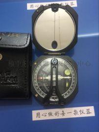 青海哪里有卖防磁地质罗盘仪13919031250