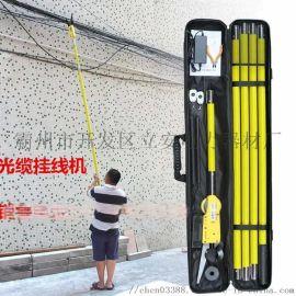 亳州市自动光缆附挂机光缆绑缚机扎线机