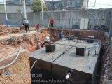 生活廢水一體化污水處理設備套裝