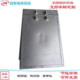 不锈钢电加热圈 不锈钢云母电加热板 电发热圈
