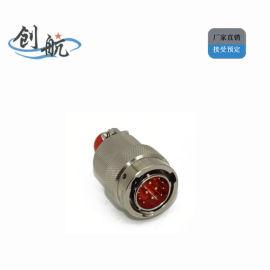 航空插头Y50EX-1412系列圆形电连接器