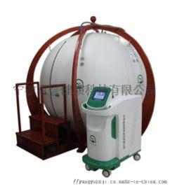 宁波氧誉科技 多人舱 软体便携式微压氧舱