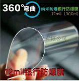 建築安全防爆膜 原色玻璃太陽膜