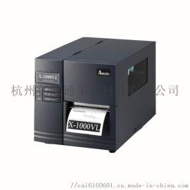 立象Argox X-1000VL 条码打印机