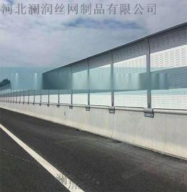 高速公路专用隔音墙 自流井区高速公路专用隔音墙批发
