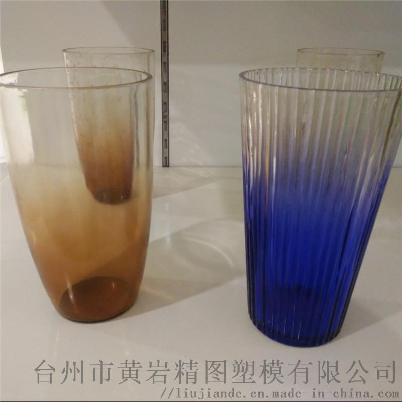 广告杯模具 大型广告瓶 礼品促销杯模具产品加工
