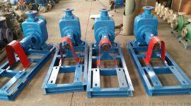 厂家供应自吸ZX,ZW系列自吸式离心泵