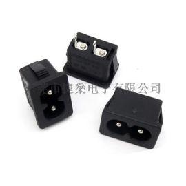 **DB器具八字尾AC电源插座DB-8-5P9供应