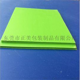 厂家供应中山蓝色PP塑料中空板 防静电塑胶隔板