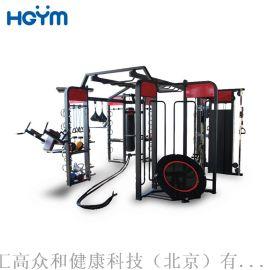 北京HGYM商用健身器材力量型健身器材有氧运动健身器材360多功能综合训练器
