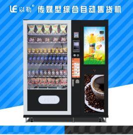 杭州自動售藥機工廠研發生産部