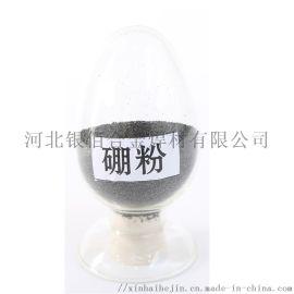 碳化超细硼粉 硼铁合金粉 高纯硼铁粉规格及型号