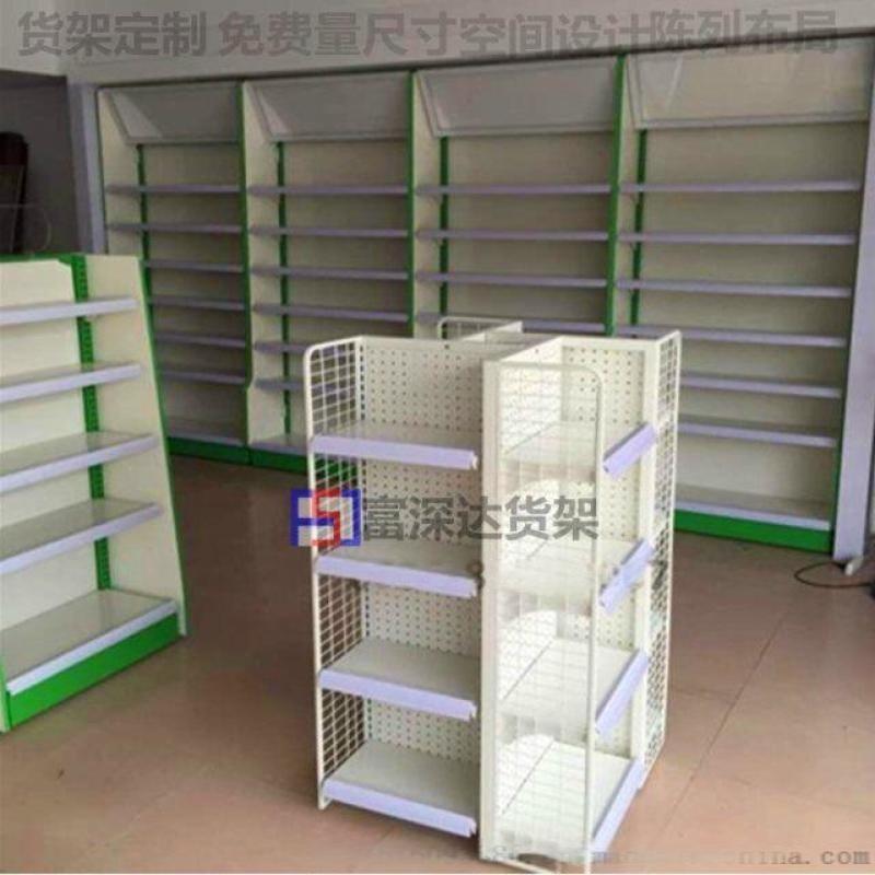 富深达专业定制药店展示货架等展示架