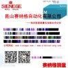浙江尺寸测量仪AccuraC二次元影像测量仪