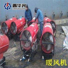 山东泰安市燃油暖风机50KW燃油暖风机厂家出售