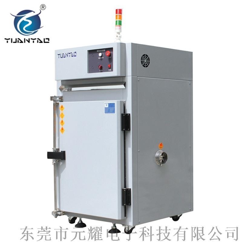 氮气烤箱YPON 元耀氮气烤箱 实验室氮气烤箱