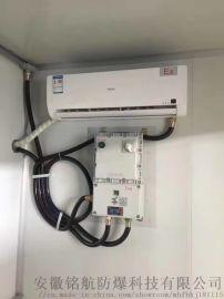 防爆空调安装方法规范