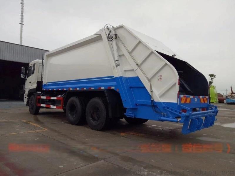 环卫垃圾车厂家直销压缩垃圾车