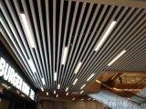 厂家现货U型铝方通吊顶室内木纹铝方通规格定制