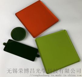 YAG激光防护有机玻璃