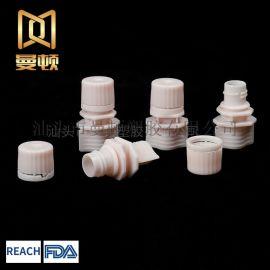 PE塑料小口径汕头吸嘴盖子消毒液小量袋