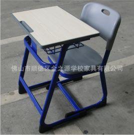 廠家直銷善學學校學習桌椅,現代簡約多色出口款課桌椅