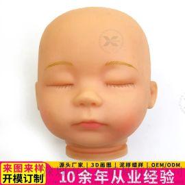 現貨工廠直供睡萌娃娃頭鑰匙扣掛件娃娃頭洋娃娃配件