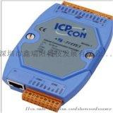 泓格串口設備聯網服務器系列I-7188E5