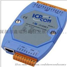 泓格串口设备联网服务器系列I-7188E5